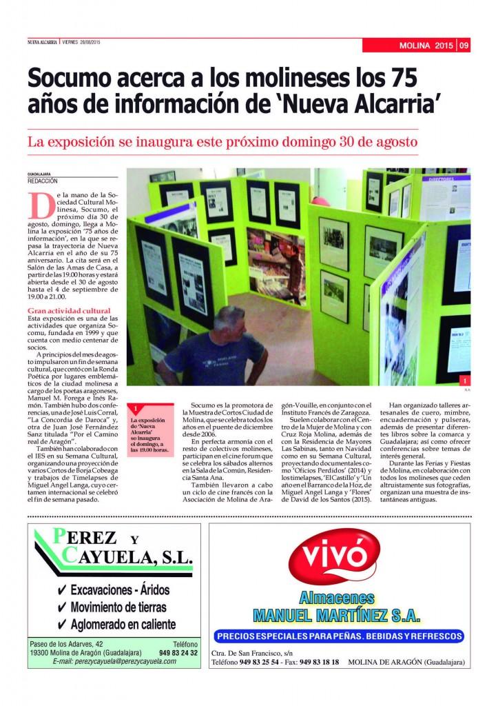 N ALCARRIA Expo fotos2